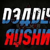 Deadlyrushn